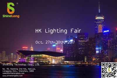 Welcome to HK Lighting Fair in 2017