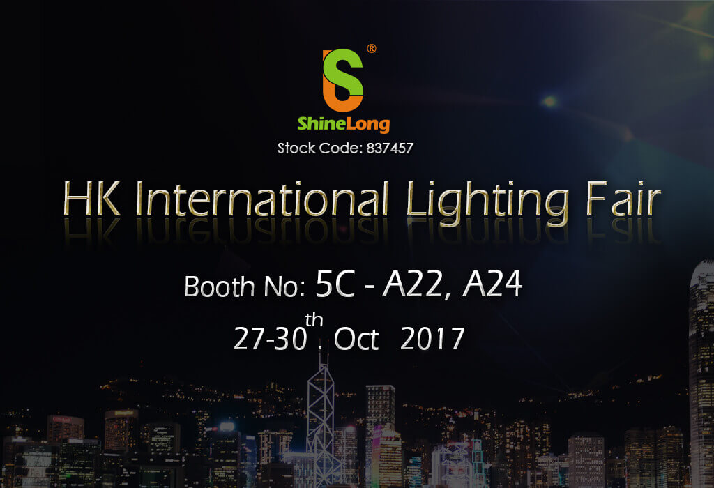 Welcome to HK Lighting Fair