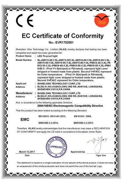 CE-EMC ShineLong