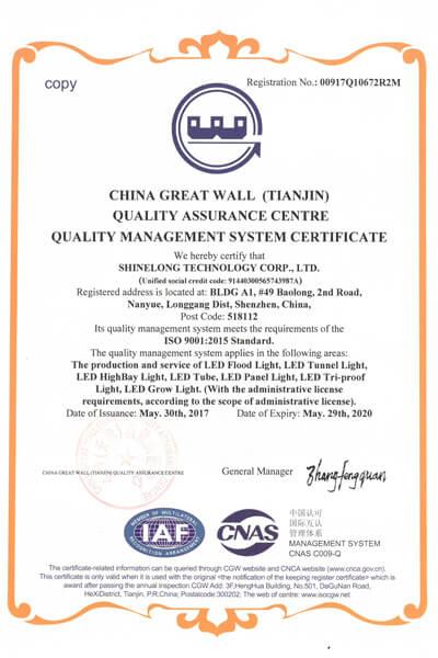 ISO9001;2015 ShineLong