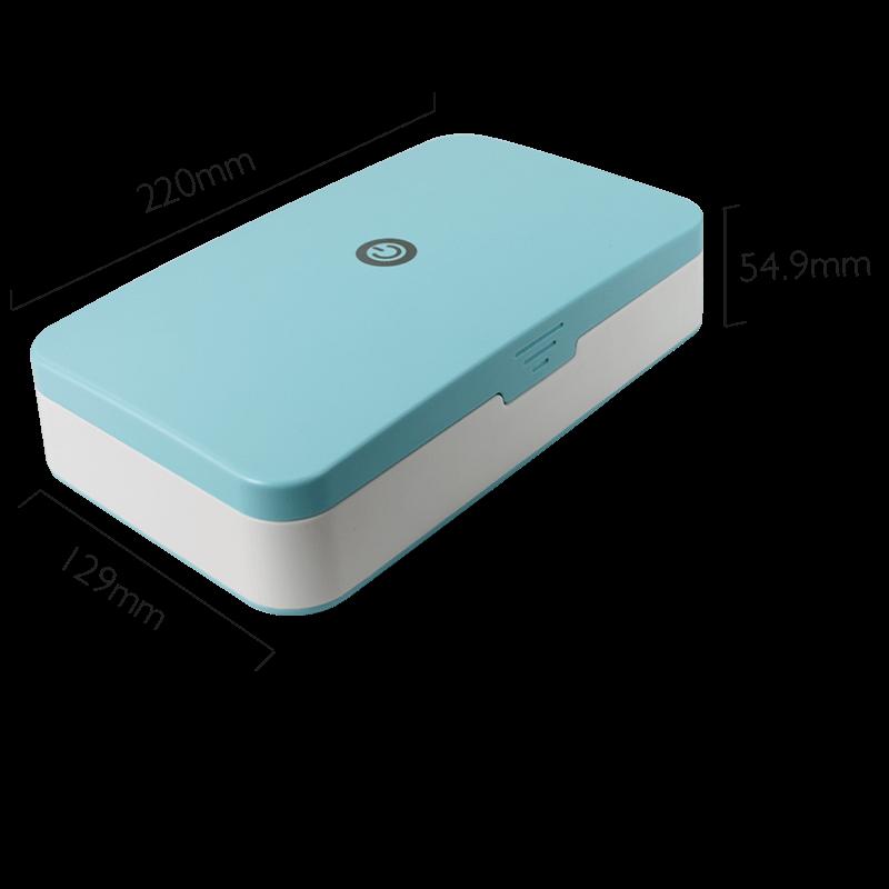 Dimension of uvc box