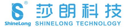 ShineLong blue logo